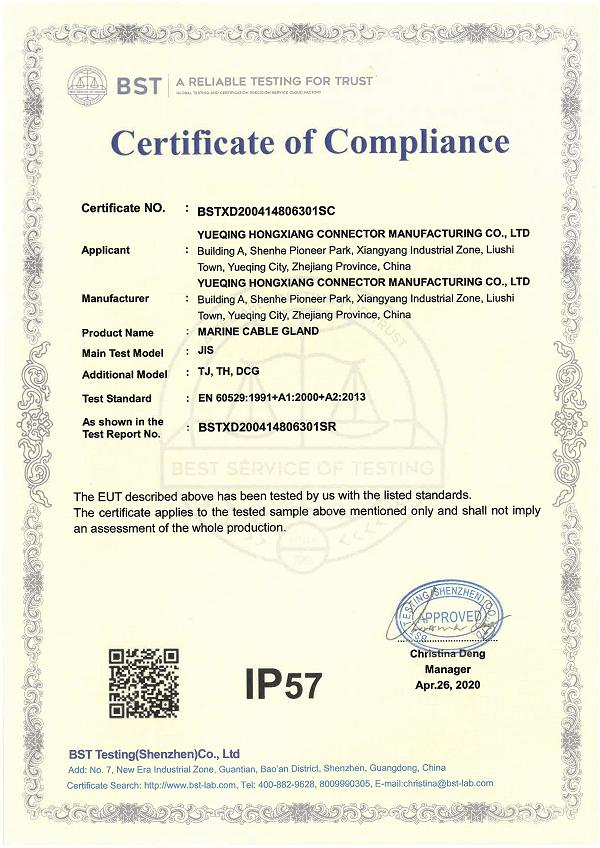 IP 57 CERT_00